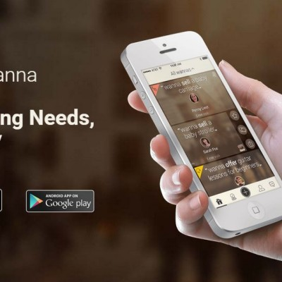 Using wanna to help you save money